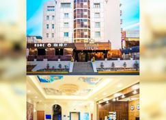 Corona Hotel - Vladivostok - Lobby