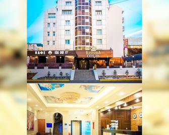 Corona Hotel - Wladiwostok - Lobby