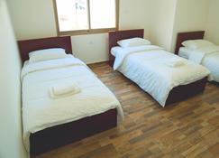 Alrowwad Guesthouse - Belén de Judá - Habitación