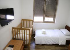 Alrowwad Guesthouse - Bethlehem - Room amenity