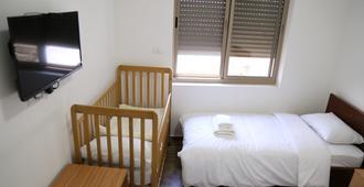 Alrowwad Guesthouse - Belén de Judá - Servicio de la habitación