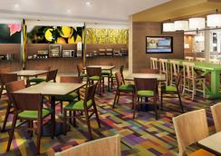 Fairfield Inn & Suites by Marriott North Bergen - North Bergen - Restaurant