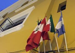 Plaza Mayor Lima - Lima