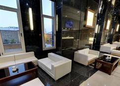 Hani Hotel - Bab Ezzouar - Lobby