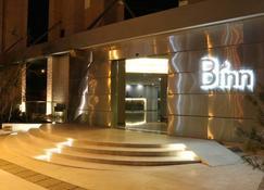 Binn Hotel - Medellín - Edificio