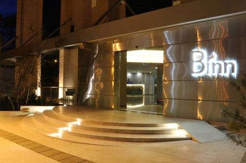 Binn Hotel - Μεδεγίν - Κτίριο