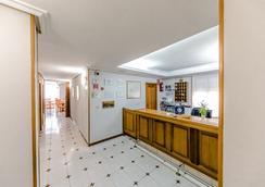 Hostal Alvi - Soria - Aula