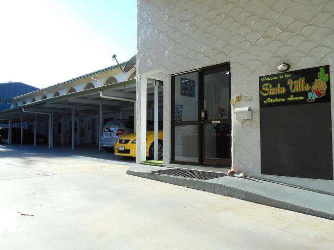 Siesta Villa Motel - Gladstone - Building