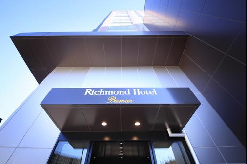 Richmond Hotel Premier Tokyo Oshiage - Tokio - Rakennus