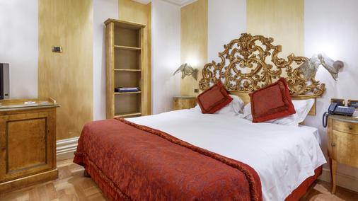 聖安塞爾莫酒店 - 羅馬 - 羅馬 - 臥室