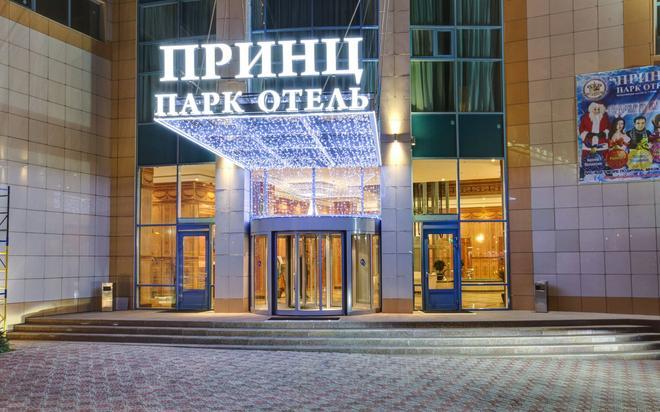 Prince Park Hotel - Moskova - Rakennus
