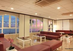 Bilbaino - Benidorm - Lounge