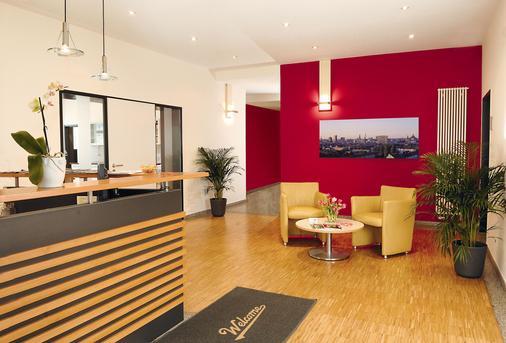 Hotel Neuhaus Integrationshotel - Dortmund - Aula