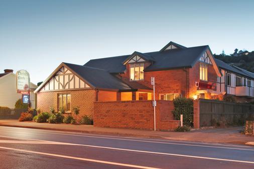Chelsea Park Motor Lodge - Nelson (Nueva Zelanda) - Edificio