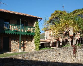 Hotel Rural Chousa Verde - Vegacervera - Building