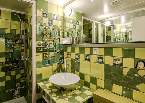 Hotel Rebstock Luzern - Λουκέρνη - Μπάνιο