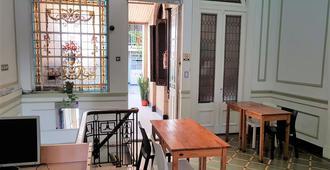 Waikiki Hostel - Buenos Aires - Comodidades da propriedade