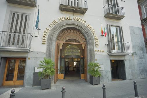 Real Orto Botanico - Naples - Building