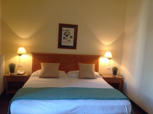 Real Orto Botanico - Naples - Phòng ngủ