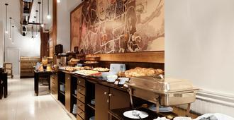 Cyan Recoleta Hotel - בואנוס איירס - מסעדה