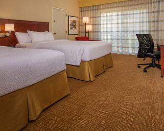 Courtyard by Marriott Silver Spring North/White Oak - Silver Spring - Bedroom