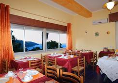 Hotel Innpiero Taormina - Taormina - Ravintola