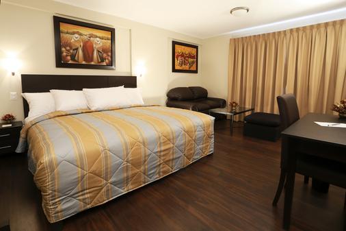 Casa Suyay - Lima - Bedroom
