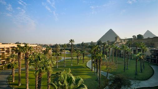 Marriott Mena House, Cairo - Giza - Rakennus