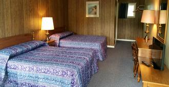 Anchorage Motel - Bar Harbor - Habitación