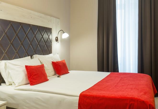 Belgrade City Hotel - Belgrade - Bathroom