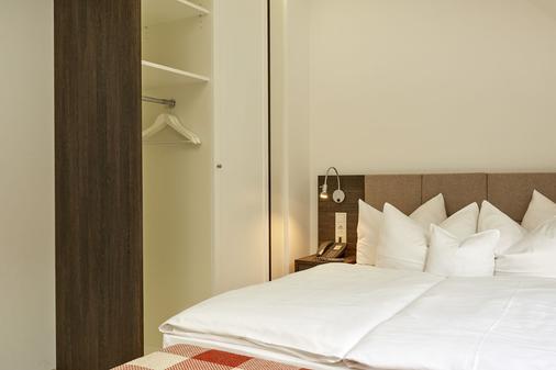 紐倫堡華美達酒店 - 紐倫堡 - 紐倫堡 - 臥室