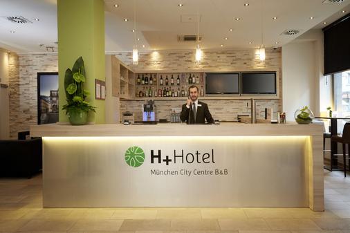 H+ Hotel München - München - Vastaanotto