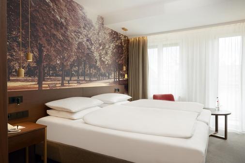 Hyperion Hotel Berlin - Βερολίνο - Κρεβατοκάμαρα