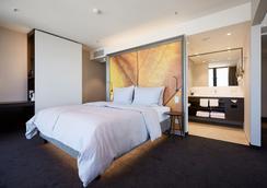 Hyperion Basel - Basel - Bedroom