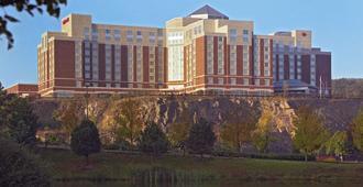Marriott Boston Quincy - Quincy