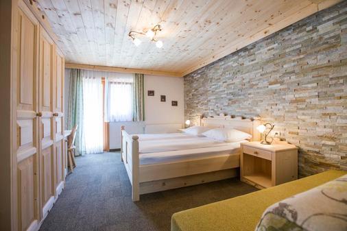 Penzion Berc - Bled - Bedroom