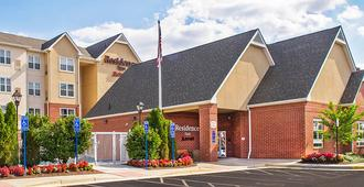 Residence Inn by Marriott Chantilly Dulles South - Chantilly