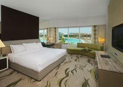 Hilton Capital Grand Abu Dhabi - Abu Dabi - Habitación