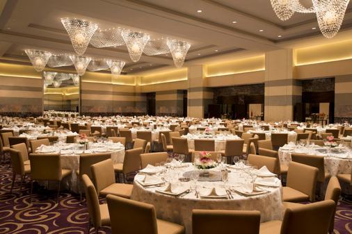 Hilton Capital Grand Abu Dhabi - Abu Dabi - Sala de banquetes
