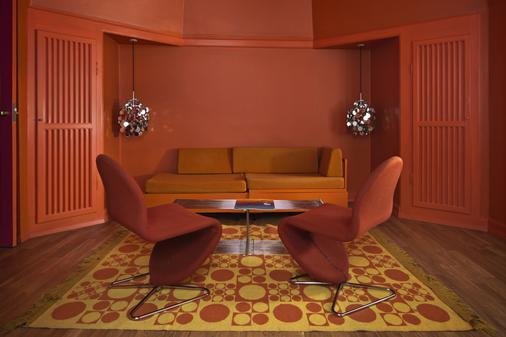 亞歷山大飯店 - 哥本哈根 - 客廳