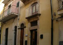 Iblea Paradise - Ragusa - Edifício