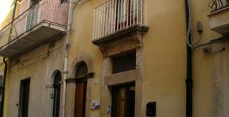 Iblea Paradise - Ragusa - Gebäude