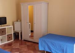Iblea Paradise - Ragusa - Κρεβατοκάμαρα