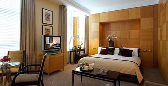 London Bridge Hotel - לונדון - חדר שינה