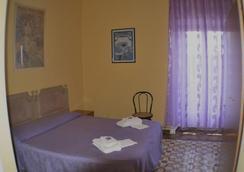 阿米克酒店 - 羅馬 - 臥室