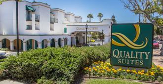 Quality Suites Downtown San Luis Obispo - סן לואיס אוביספו