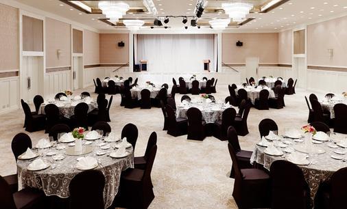Lotte Hotel Guam - Tamuning - Juhlasali