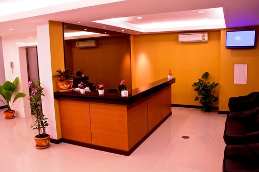 Hotel Ginger House - Patong - Vastaanotto