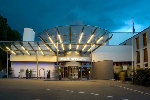 Hilton Zurich Airport - Opfikon - Building