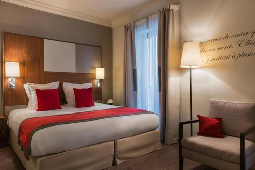 圖爾维爾艾菲爾酒店 - 巴黎 - 巴黎 - 臥室